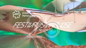 25th Vilnius IFF Goes Digital